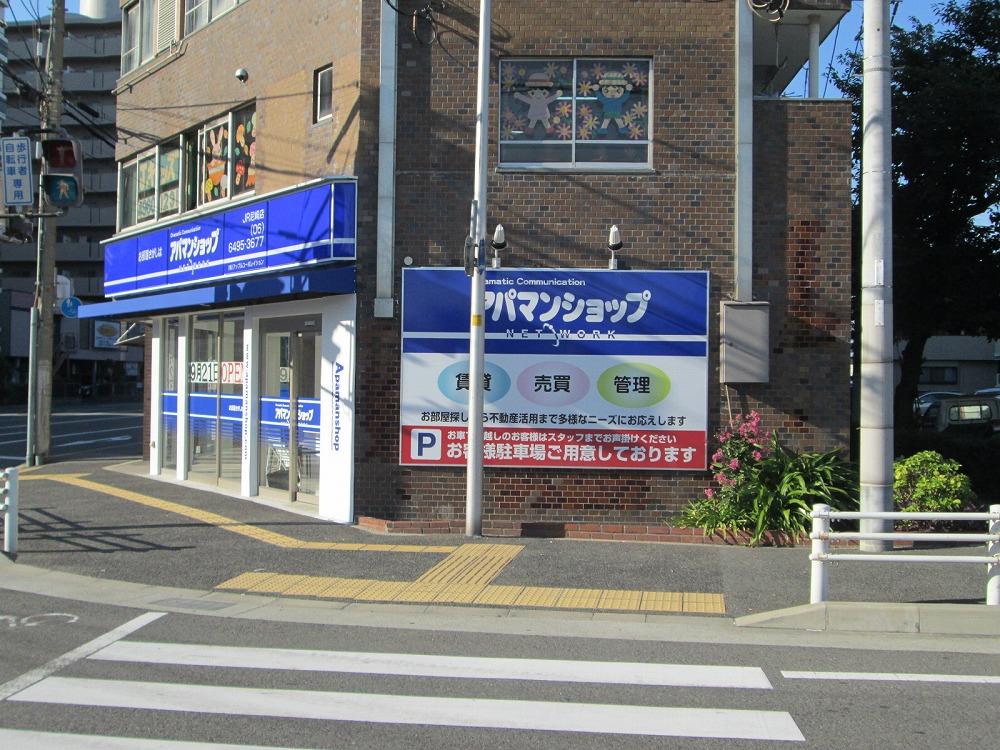 制作実績:アパマンショップJR尼崎店